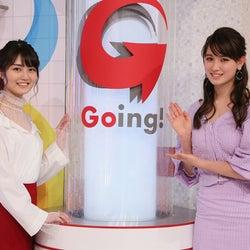 水谷果穂&トラウデン直美「Going!」新お天気キャスターに決定<コメント到着>