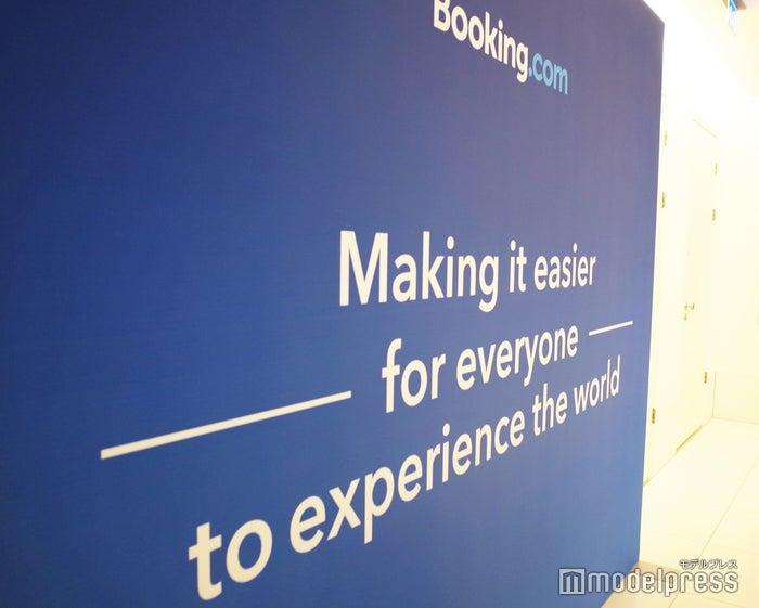 「全ての人が世界に触れる機会を容易にしたい」というのがBooking.comのポリシー(C)モデルプレス