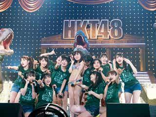 指原の水着ライブも収録された「HKT48全国ツアー~全国統一終わっとらんけん~ FINAL in 横浜アリーナ」のダイジェスト映像が公開