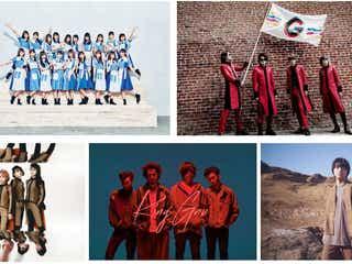 あいみょん・菅田将暉・欅坂46ら「MTV VMAJ 2019」受賞作品発表 イベントは日向坂46がMC