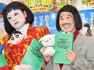 日本エレキテル連合、「ラッスンゴレライ」に焦り?久々の公の場で報道陣にチクリ