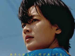 夢をあきらめない野球少女に元木大介氏や吉田えり選手ら、野球著名人から激アツエールが続々到着!