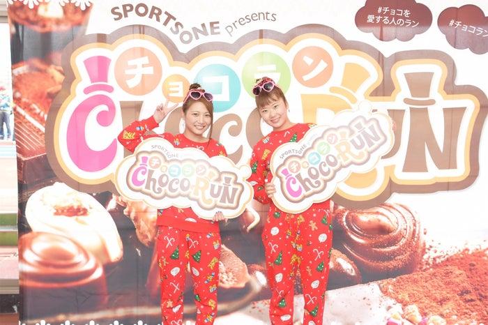 チョコラン過去開催時の様子/画像提供:スポーツワン
