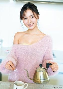 池松愛理(C) 岡本武志/ヤングマガジン
