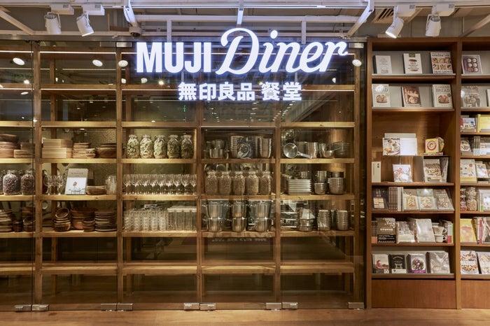 ※画像はMUJI Diner上海淮海755店/画像提供:小田急電鉄