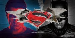 映画「バットマン vs スーパーマン ジャスティスの誕生」モデルプレス特設サイト