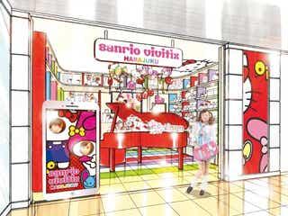 サンリオ、ティーン向けスペシャルショップ「sanrio vivitix HARAJUKU」9月6日オープン