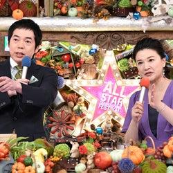 「オールスター感謝祭」初の新スタイルで放送決定 妻夫木聡・吉高由里子・森七菜・中村倫也らが出演