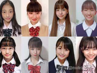 日本一かわいい女子中学生「JCミスコン2020」東日本Bブロック通過者発表 上位29人