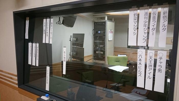 実際のスタジオで使用した「漢字とカタカナ」の例(提供画像)