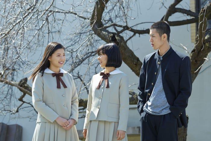 (左から)石井杏奈、芳根京子、寛一郎(C)2017映画「心が叫びたがってるんだ。」製作委員会(C)超平和バスターズ