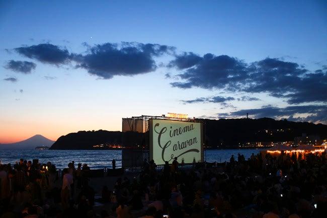 過去イベント風景/画像提供:逗子海岸映画祭実行委員会