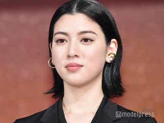 三吉彩花、緊急事態宣言中の外出を謝罪「自覚の甘い行動をとってしまった」