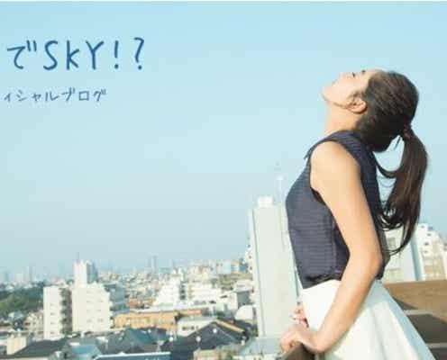 平祐奈、3カ月間代役を務めたラジオを振り返る「私っておしゃべりが好きなんだなぁと実感」