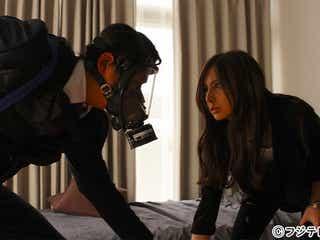 """北川景子、迫りくる危機の連続 """"死神""""の正体、衝撃の事実…すべてが明らかに<「探偵の探偵」第10話>"""