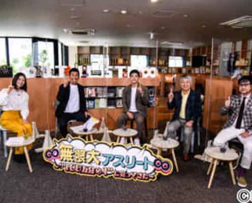 """""""バスケ王国""""福岡でついにバスケ特番が実現! MCの""""バスケ芸人""""麒麟・田村「いまだかつてない番組です」"""