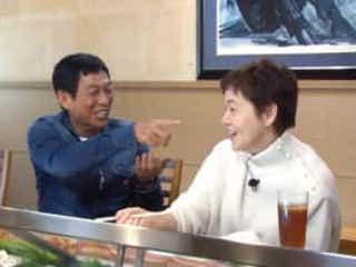 明石家さんま、大竹しのぶと離婚後初の2人きりロケ