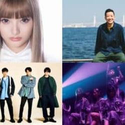 『CDTVライブ!』Sexy Zoneが最新曲「RUN」を披露!瑛人が「香水」で熱いパフォーマンス!