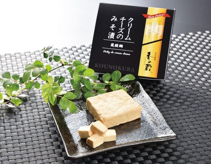 家族に贈りたいおみやげ賞:蔵醍醐 クリームチーズのみそ漬 35g 594円、75g 1,080円(税込)