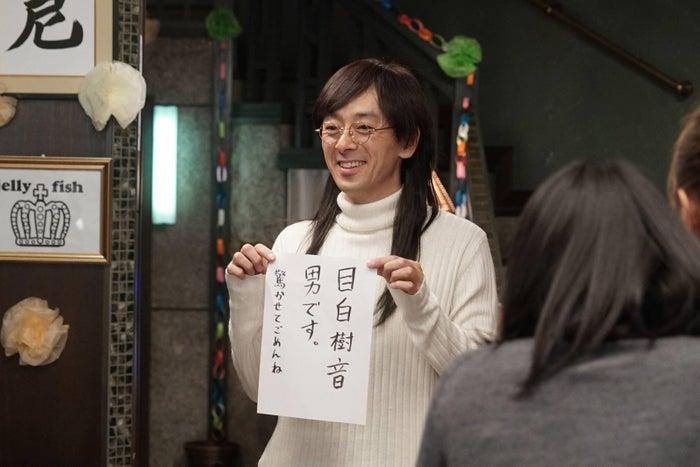 滝藤賢一/「海月姫」最終話より(C)フジテレビ