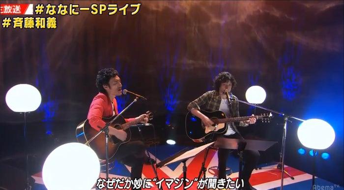 「7.2 新しい別の窓」でギターセッションした草なぎ剛、斉藤和義(C)AbemaTV