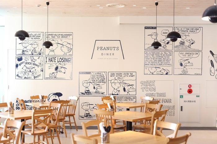 スヌーピーがテーマ!横浜のカフェ&ダイナー「PEANUTS DINER」全制覇したいお洒落メニューが充実(提供画像)