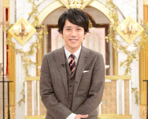 嵐・二宮和也冠番組「ニノさん」60分番組にパワーアップ