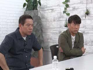 藤本敏史、元妻・木下優樹菜さんと離婚後の生活「俺、間違ってるのかなと思っていた」