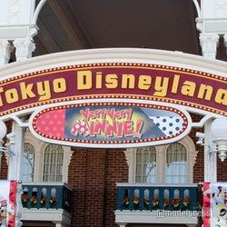 東京ディズニーランド「美女と野獣エリア」オープンは「予定通り行う」コロナ対策は万全を尽くす<運営会社がコメント>