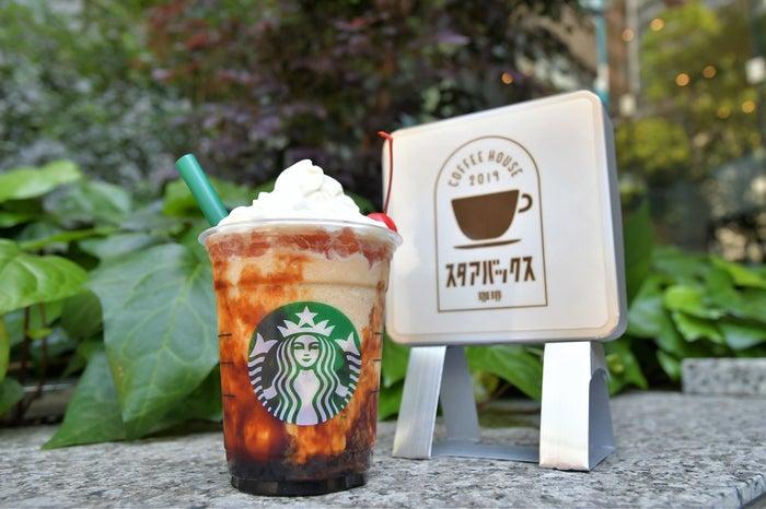 プリン アラモード フラペチーノにコーヒーの追加+50円/画像提供:スターバックス コーヒー ジャパン