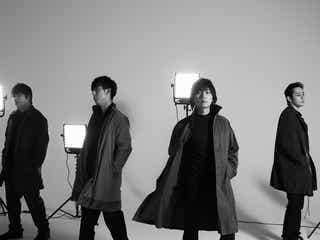 flumpool、吉高由里子主演ドラマ「知らなくていいコト」主題歌を担当