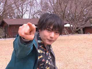 なにわ男子・大西流星が緊急参戦!「コストコに取り憑かれた矢田亜希子」
