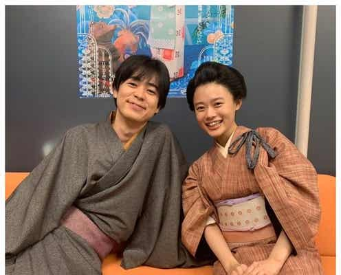杉咲花&成田凌「おちょやん」2ショットに「キュンキュンする」の声