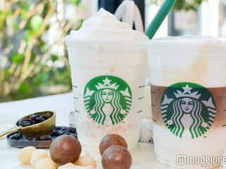 """スタバ""""白いコーヒー""""が驚きの味わい 新作ラテ&フラペチーノ試飲レポ"""
