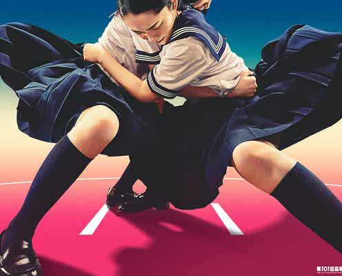 """セーラー服の美女2人が魅せる""""世界一可愛い""""相撲技82手がすごい"""