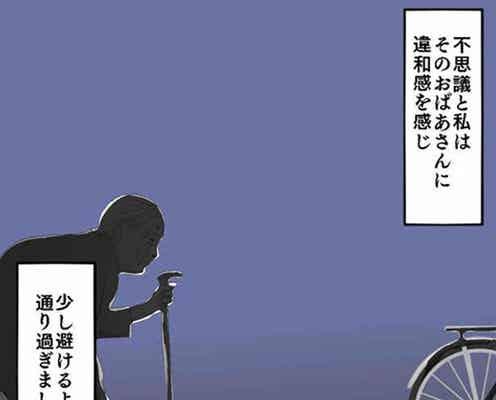 """【ホラー漫画】すりガラスの向こうにいたモノとは…。ホラー&""""人コワ""""体験談漫画が不気味すぎると話題"""