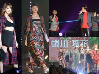 藤井リナ、八木アリサ、w-inds.らに台湾女子が熱狂 アジア最大級の日本エキスポ「最強美少女博覧会」<写真特集>