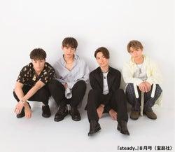 TETSUYA・NAOTO・白濱亜嵐・佐藤大樹、EXILEで入れ替わるならどのメンバー?