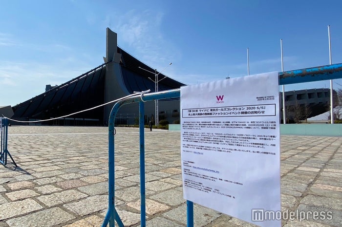 無観客開催となった「第30回 マイナビ 東京ガールズコレクション 2020 SPRING/SUMMER」正面入口(C)モデルプレス