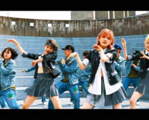 AKB48「根も葉もRumor」でプロダンサーと本格コラボ!高難易度のロックダンス披露