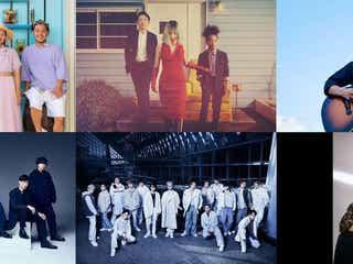 キスマイ「ボス恋」主題歌「Luv Bias」フルサイズで披露 優里ら「CDTVライブ!ライブ!」初登場
