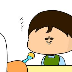 食べることが大好きな息子が食欲不振に!意外なものを口にして母焦る…【ドイツDE親バカ絵日記】