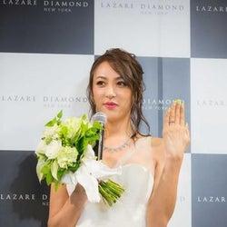 「ラザールダイヤモンド」 8月8日を「4Cの日」に