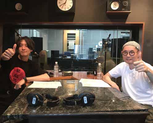 今野浩喜、すごいと思った役者は「僕やり」窪田正孝「見習いました」<渡部秀 アクターズ・レイディオ>