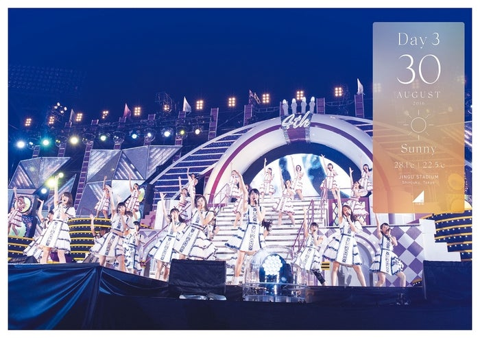乃木坂46「4th YEAR BIRTHDAY LIVE 2016.8.28-30 JINGU STADIUM」Blu-ray Day3/提供画像