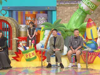 水川あさみ、中居正広&笑福亭鶴瓶にクレーム ベッキーの誕生日会で事件?