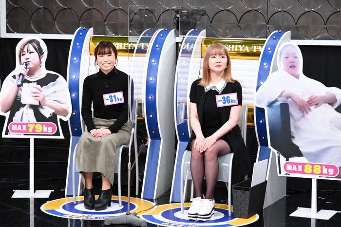 (左から)31kg減量した西野麻央さん、36kg減量したみずきさん(C)MBS