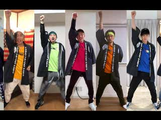 DA PUMP「CDTVライブ!ライブ!」奇跡の自撮りおうちライブに感動の声続々