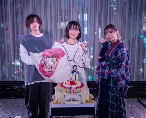 森七菜、YOASOBIからサプライズバースデー「一生忘れがたい誕生日となった」