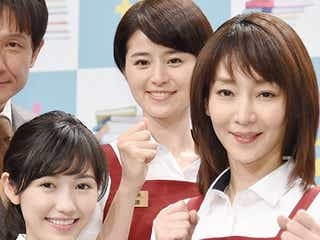 """稲森いずみ、""""女優""""渡辺麻友の姿を語る"""